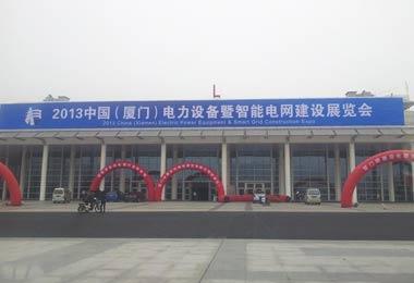 2020西安国际电力电工设备暨智能电网展览会