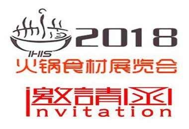 2020北京餐饮烧烤及万博manbetx在线产业展览会