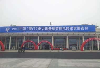 2020烟台国际电力设备及智能电网装备展览会