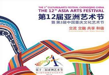 2020年北京高端紫砂陶瓷艺术节