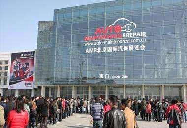 2020第18届(广州)汽保设备及汽车养护展览会