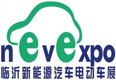 2020(上海)新能源汽车锂电新能源展