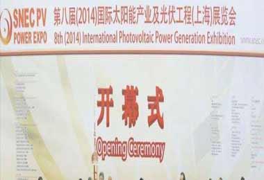 2020(上海)光伏材料及零部件展会