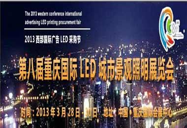 2019(上海)景观照明与亮化设备展