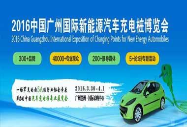 2020上海国际新能源汽车连接器及线束展览会