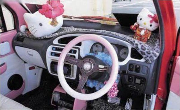 汽车饰品-汽车饰品店-汽车小饰