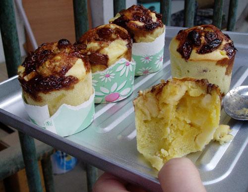 学会做蛋糕_要怎样才能学会做苹果蛋糕_959品牌商机网