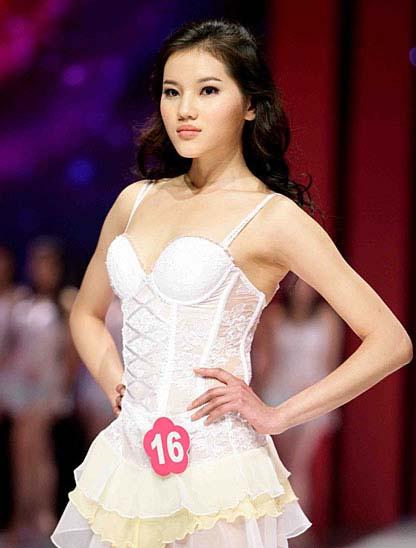 中国时尚内衣模特大赛长沙举行