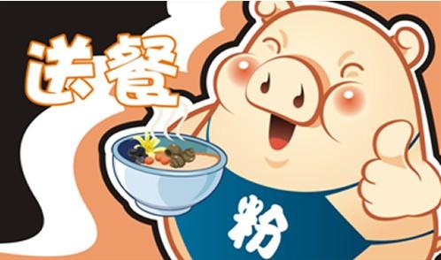 动漫 卡通 漫画 头像 498_294图片