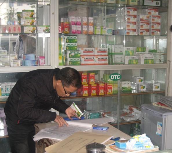 药店橱窗作为展示药品