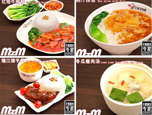 """美滋美中式快餐加盟品牌地道川味的特色菜品""""符合市场图片"""
