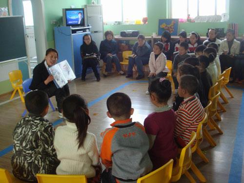 幼儿教育是基础教育的重要组成部分