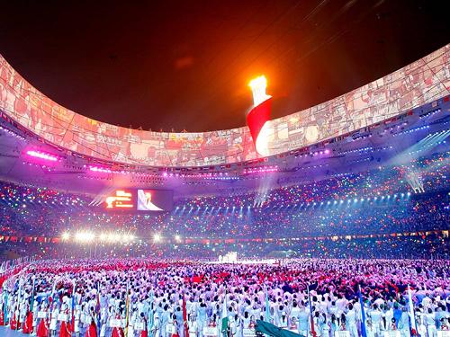 北京精神:爱国,创新,包容
