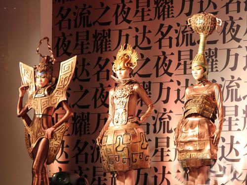 图片来源:资料图片; 中国服装设计师许茗:好作品是一盏好茶;; 中国服