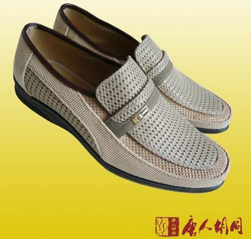...布鞋市场的详细调查,以老北京传统布鞋为基础,推出与众不同的...