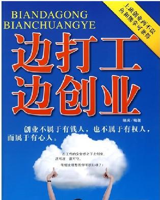 &lt;a  data-cke-saved-href='http://www.959.cn/school/' href='http://www.959.cn/school/'  target='_blank' &gt;&lt;a  data-cke-saved-href='http://www.959.cn/school/' href='http://www.959.cn/school/'  target='_blank' &gt;<a href='http://www.959.cn/school/'  target='_blank' >大学生创业</a>&lt;/a&gt;&lt;/a&gt;