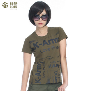 深圳市天帝龙服饰公司设计总监张丽谈军旅市场