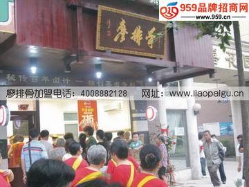 【最火的餐饮项目加盟】上海餐饮加盟项目有哪些?美食加盟廖排骨生意好