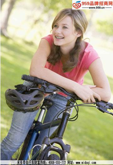 midoqi米多奇自行车打造21世纪