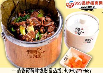 中式快餐店加盟品牌排行榜 一品香荷名列前茅
