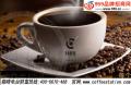 加盟咖啡电台咖啡店 让你轻松手握财富