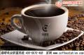 厌倦打工生活怎么办?投资咖啡电台咖啡馆如何?