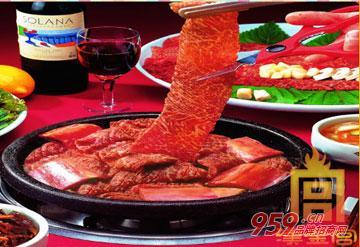 漢釜宮烤肉