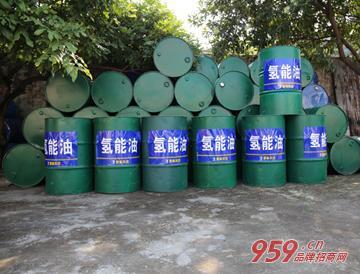 鼎帆氫能油