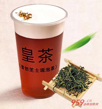 皇茶新鲜柠檬薄荷冰