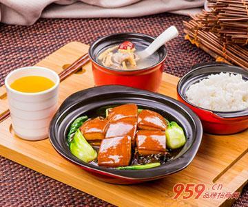 中式快餐店加盟哪家好?阿宏砂锅饭怎么样?