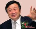 华为总裁任正菲的艰辛创业路