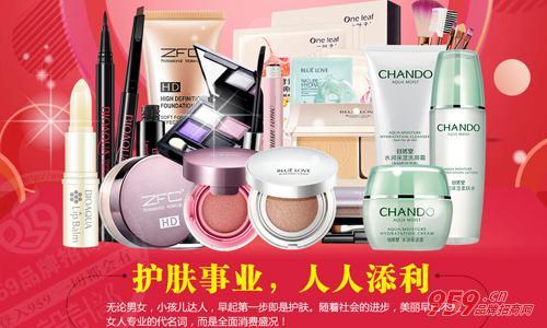 化妆品加盟