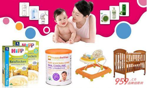 母婴用品店加盟