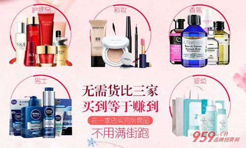 化妆品加盟哪家好?美妍美妆助你轻松创业
