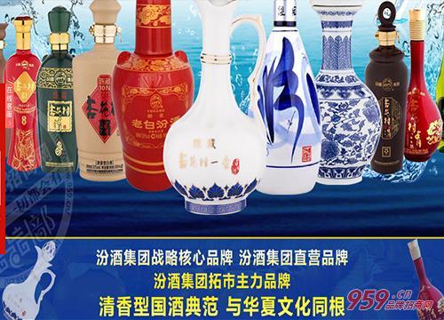 做酒水生意 选择杏花村系列酒直掀市场狂潮