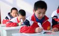 教育培训加盟 管理的成功之道是什么