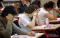 高考冲刺 高考同学们需要注意哪些问题