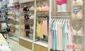 哪些地方适合开内衣加盟店你知道吗?