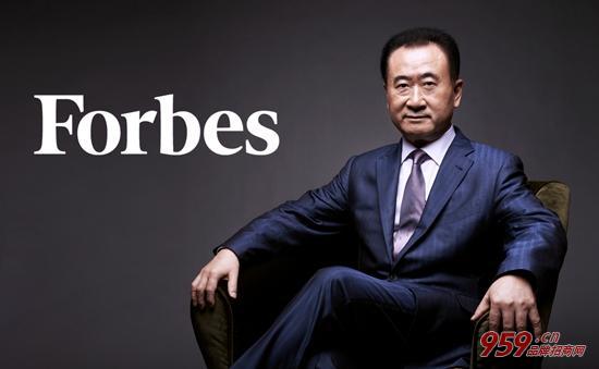 看王健林如何白手起家 万达董事长亲自传授你创业如何快人一步!