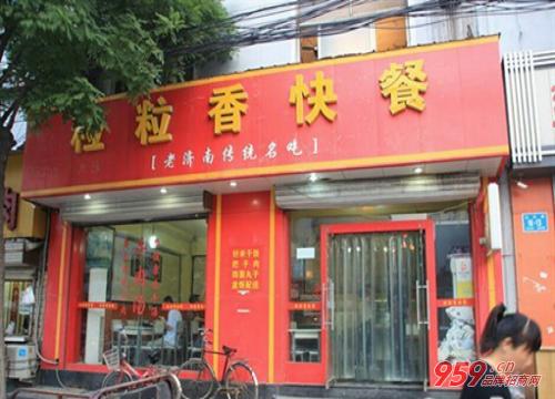 2017最美宝妈!女大学生创业怎么经营中式连锁快餐店?