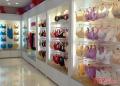 女性创业开内衣店怎么样?开内衣店的赚钱方法