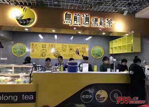 开奶茶加盟店赚钱吗?加盟奶茶店需要多少资金?