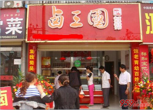 普通县城做什么生意好?一般的小县城做什么生意赚钱?