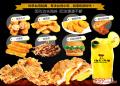 最具前景的美食加盟项目 功夫鸡排优势显著
