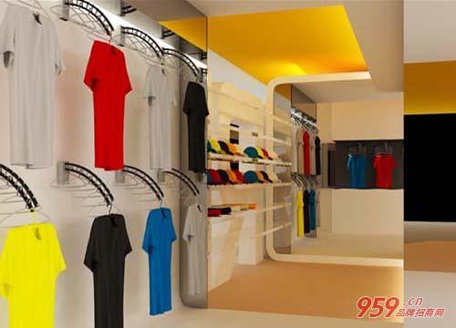 服装加盟店