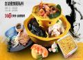 火锅代理品牌哪家好?宇食天下汤烤喷泉火锅加盟优势有哪些?