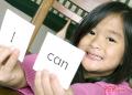 家长该如何为孩子寻找少儿英语培训班?看准这十条!
