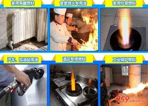 金尊碳氢油