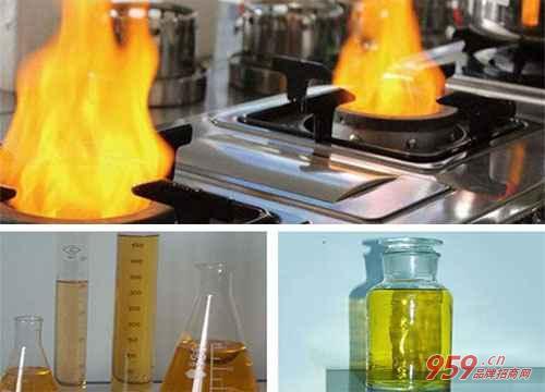 燃点碳氢油