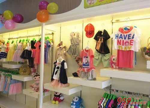 童装加盟店